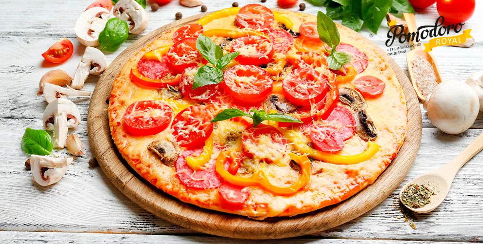 Pomodoro Royal наКарла Маркса: пиццы «Пепперони», «Гавайская», «Маргарита»