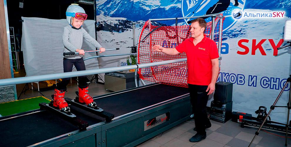 «Альпика Sky»: обучение катанию на горных лыжах и сноуборде на тренажёре-симуляторе