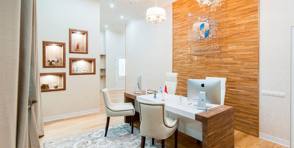 «Швейцарская стоматология» в«Челябинск-Сити»: гигиена илечение кариеса