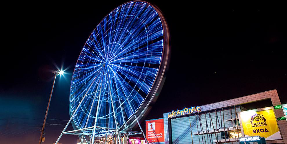 как колесо обозрения челябинск мегаполис фото вот зимой