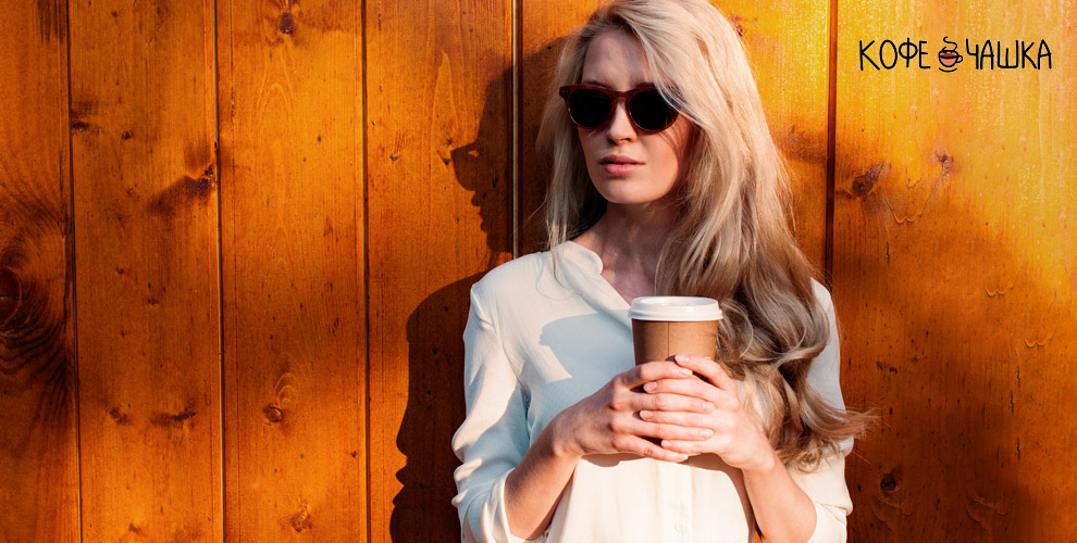 Кофейня «Кофе. Чашка»: выпечка, кофейные напитки ичай