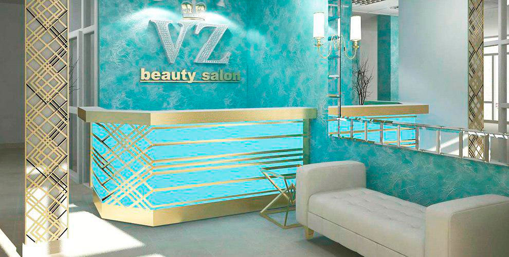 Fashion House VizaViz: SPA-программы, подарочные сертификаты икосметология