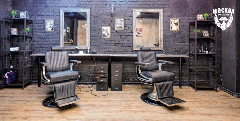 Мужская идетская стрижки, коррекция бороды вбарбершопе «Москва»