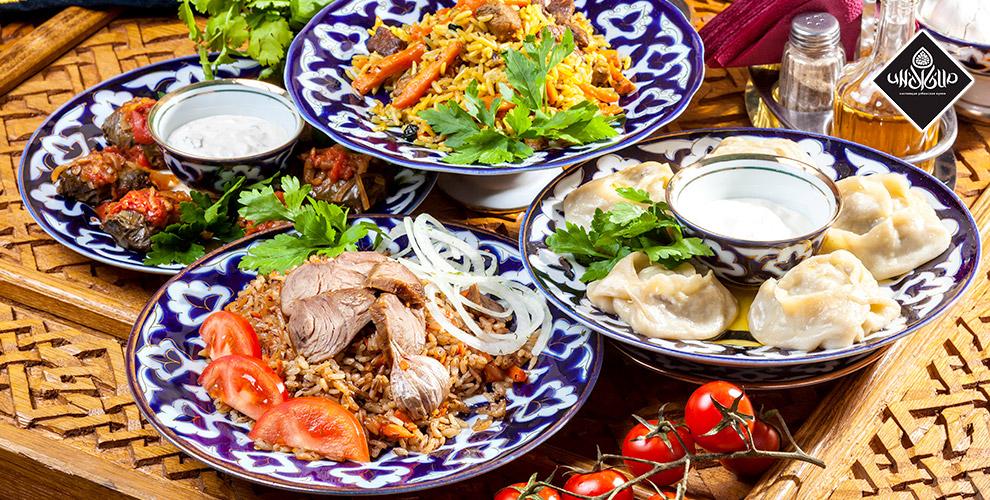 Основное, банкетное идетское меню вресторане узбекской кухни «Инжир»