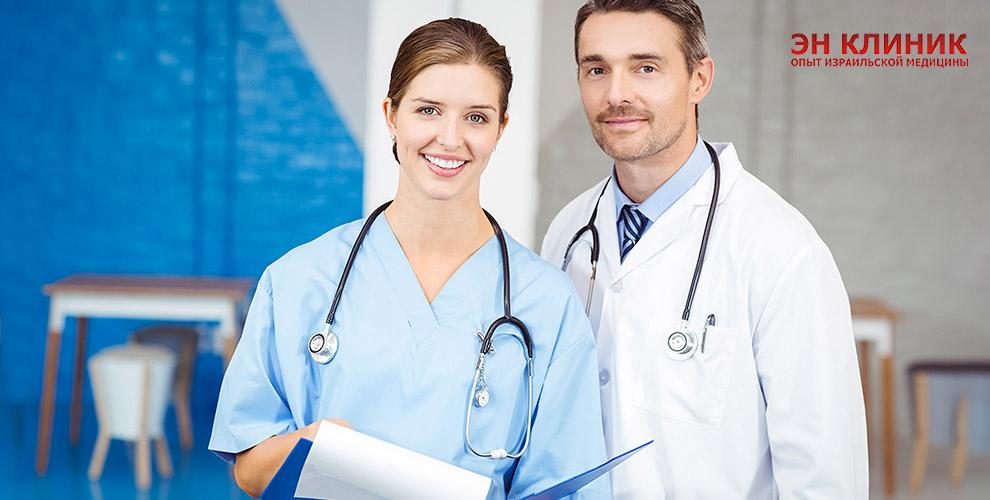 Комплексное первичное обследование у гинеколога, уролога и УЗИ в центре «ЭН КЛИНИК»