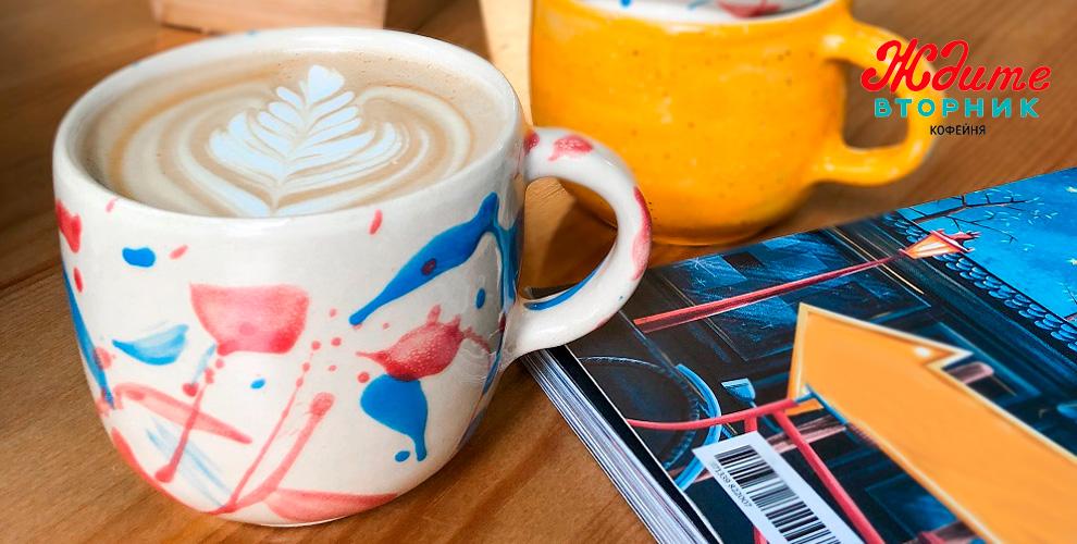 Кофе, чай,какао, матча латте, смузи вкофейне «Ждите Вторник»