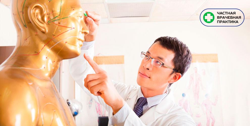 «Частная врачебная практика»: иглоукалывание, вакуумтерапия икорейский массаж