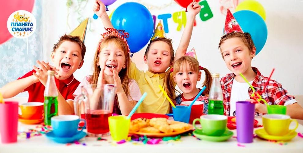 """Парк развлечений """"Планета Смайлс"""": праздничные программы для детей, боулинг и бильярд"""