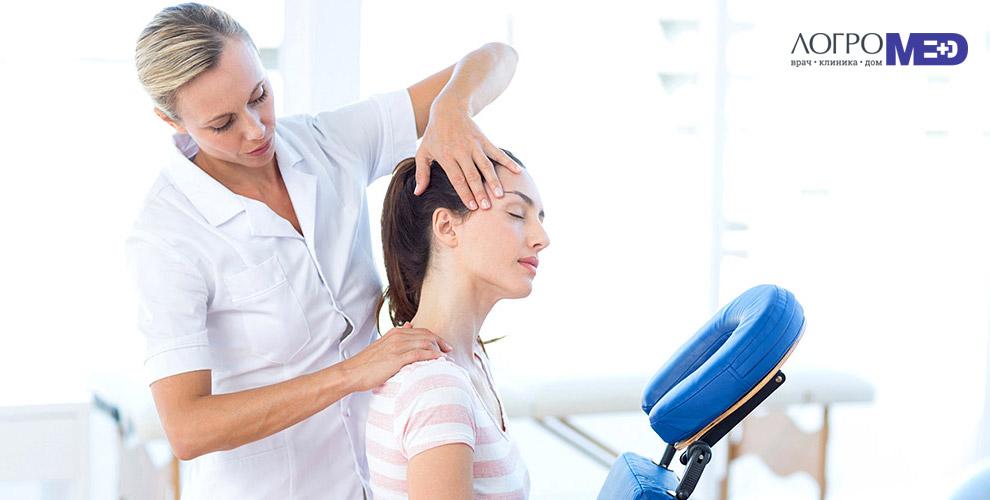 Сеансы лечебного медицинского массажа всего тела в клинике «Логро-Мед»