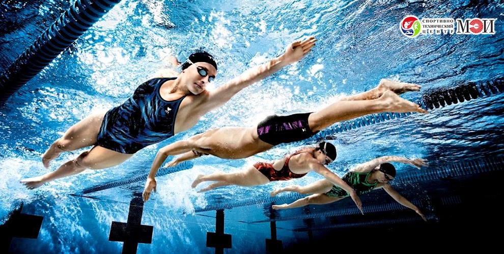 Посещение бассейна и аренда площадок для спортивных достижений в центре МЭИ