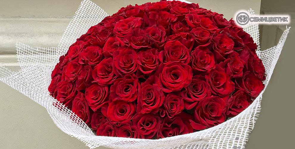 """Розы, лилии, гортензии и букеты в салоне цветов """"Семицветик"""""""