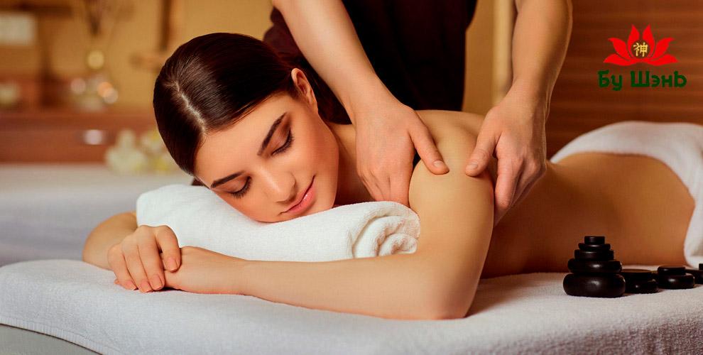 Медицинский илечебный массаж, сеансы иглорефлексотерапии вцентре «БуШэнь»