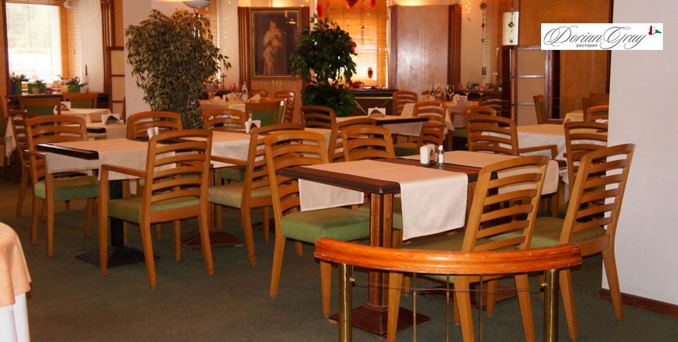 Меню кухни, напитки и проведение банкета в ресторане итальянской кухни Dorian Gray
