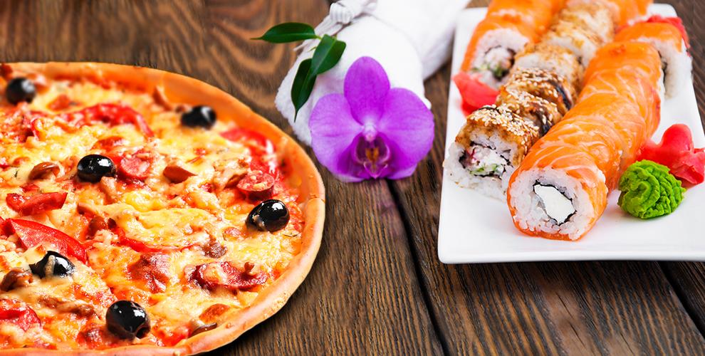 1кгроллов за490руб.именю пиццы отресторана доставки «ОшиДзуси»