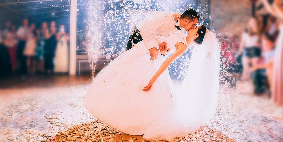 Постановка свадебного танца и посещение занятий на выбор в студии Daisy Dance