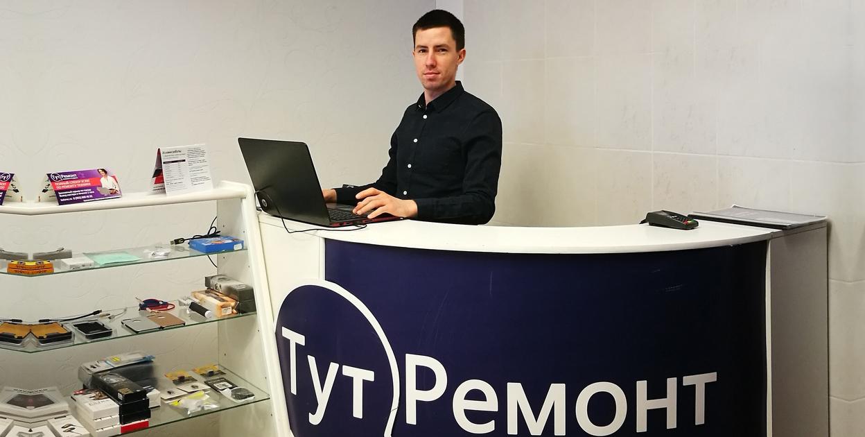 Ремонт телефонов, ноутбуков ибытовой техники всервисном центре «ТутРемонт»