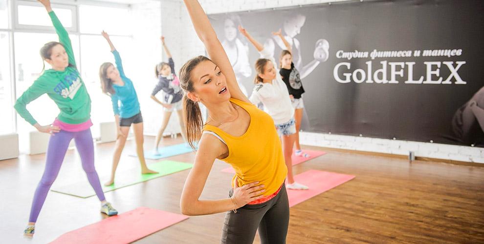 GoldFLEX: занятия в тренажерном зале с тренером-куратором и групповые программы