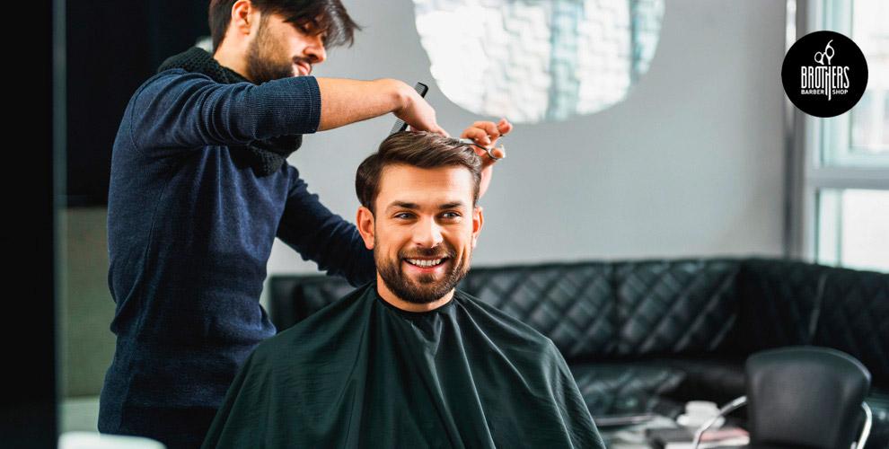 Brothers Barbershop: мужские, детские стрижки, моделирование бороды и другое