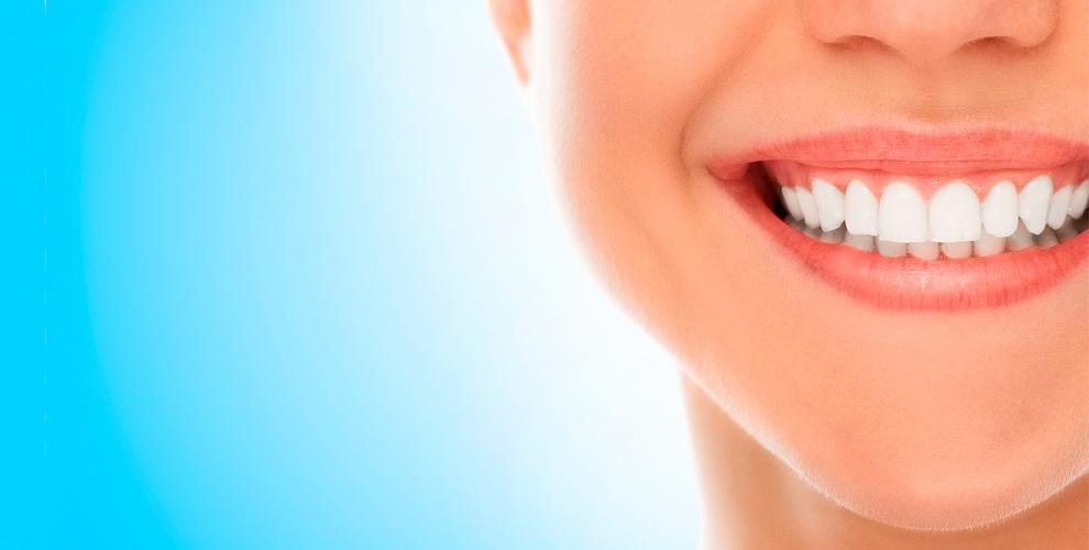Консультация врача, лечение иудаление зубов встоматологической клинике «Кристалл»