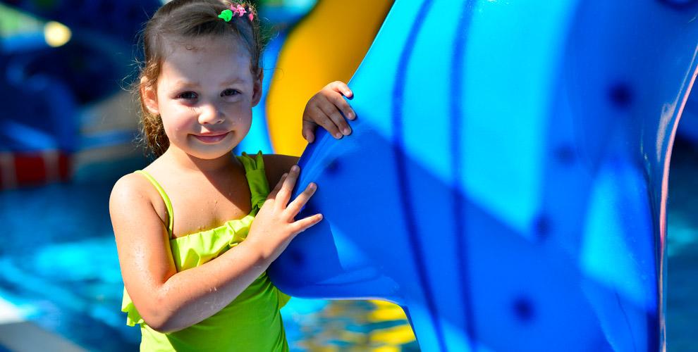 Посещение бассейна и лабиринта в детском аквапарке «Лидер-Лэнд»