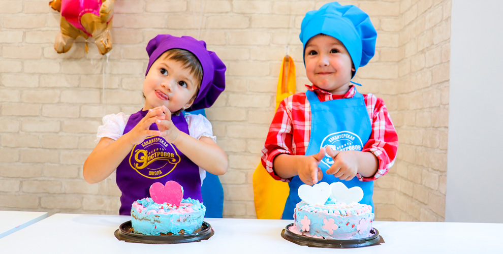 Кондитерская «9ОСТРОВОВ»: мастер-классиорганизация детского праздника