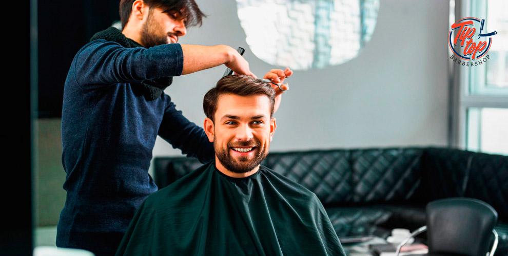 Barbershop TIP TOP: мужские и детские стрижки