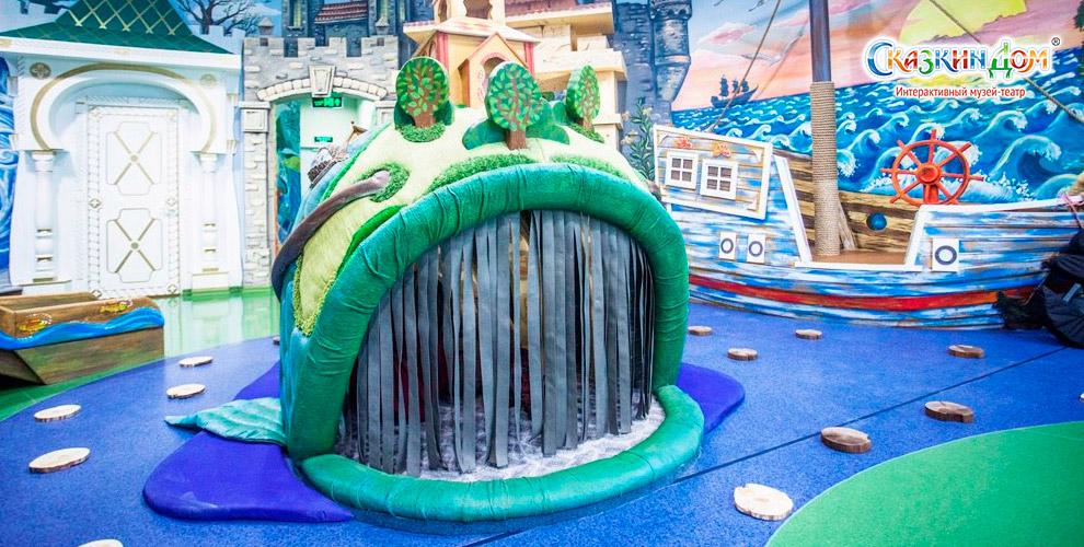 Театр-музей «Сказкин дом» приглашает детей и взрослых