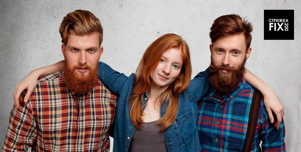 Детские, мужские и женские стрижки за 100 рублей в парикмахерской «Стрижка Fix»