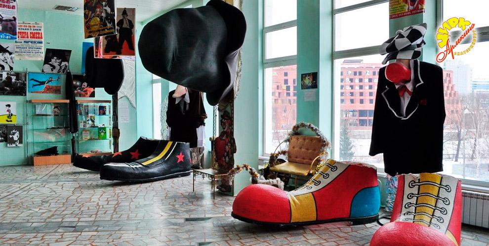 Входной билет в«Музей циркового искусства» ипроведение детского Днярождения