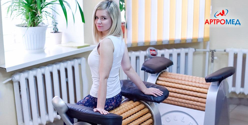 Занятия нароликовом массажере-тренажере итонусных столах вцентрах «Артромед»