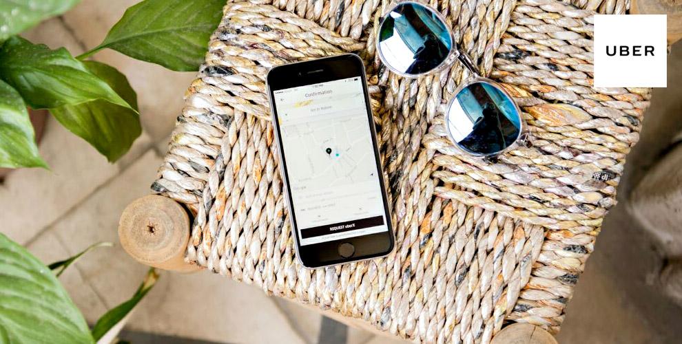 Одно касание - и в путь! Выгодные поездки по городу с приложением UBER