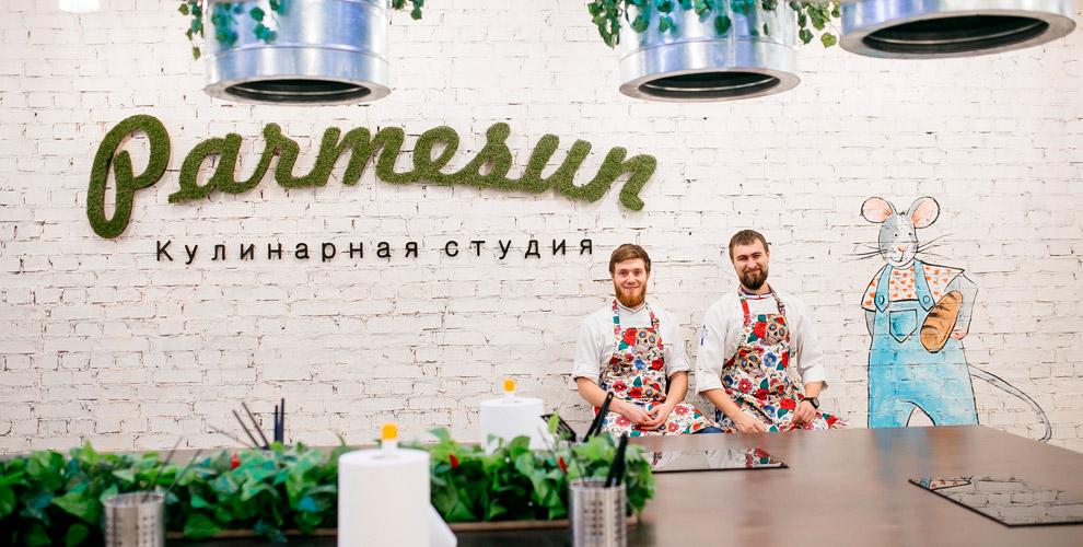 Кулинарные мастер-классы длявзрослых идетей встудии Parmesun
