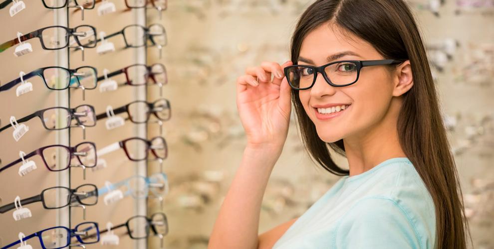Готовые очки сдиоптриями илинзы всалоне оптики Prisma