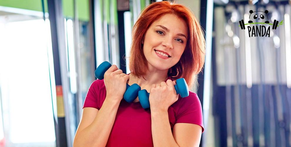 Фитнес-клуб PANDA: тренировки стренером, групповые программы,тренажерныйзал