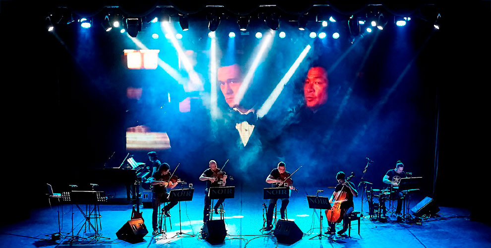 Билеты нашоусаундтреков «Звук кино» отагентства NOIR MUSIC