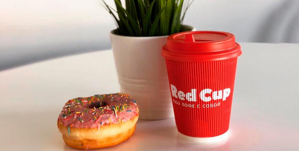 Кофейня RedCup:кофе, горячий шоколад икакао