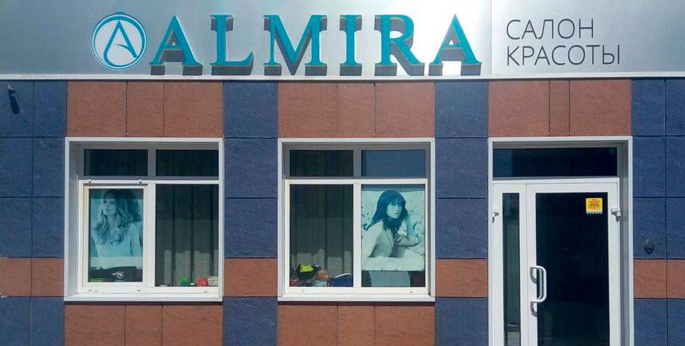 Парикмахерские услуги, оформление иокрашивание бровей всалоне красоты ALMIRA