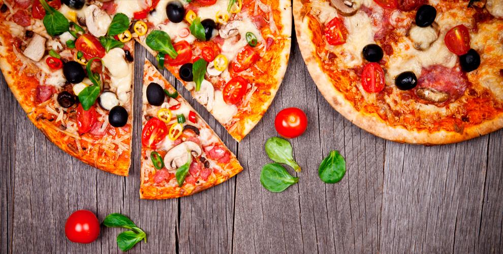 """Вcе меню пиццы с доставкой и самовывозом от службы """"Донна Пиццоне"""""""