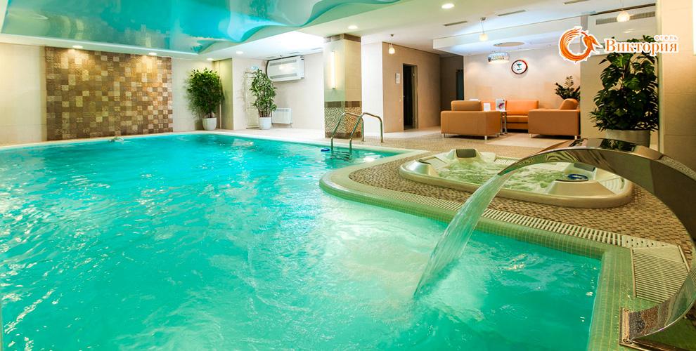"""Посещение бассейна, тренажерного зала и финской сауны в отеле """"Виктория"""""""