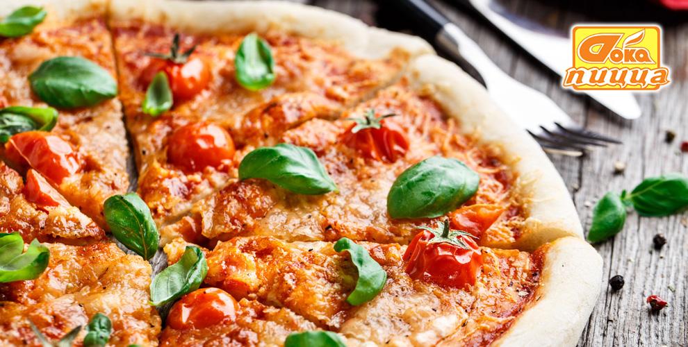 Широкий выбор пицц с аппетитными начинками от службы доставки «Дока пицца»