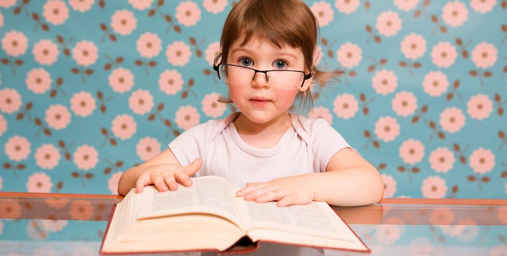 Занятия поскорочтению, письму, счету икаллиграфии вцентре «Академия интеллекта»