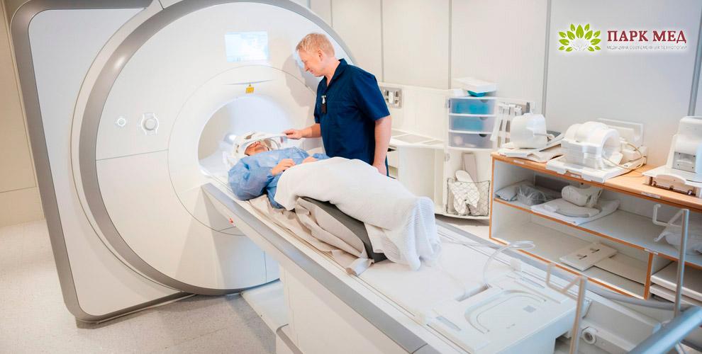 МРТ головного мозга, консультация невролога, инъекции в клинике «Парк Мед»