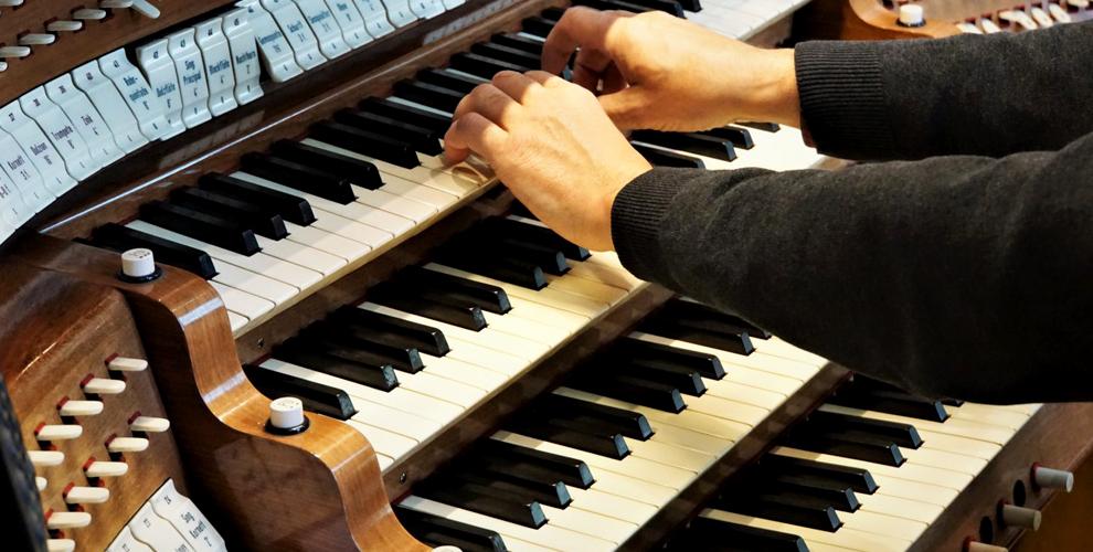 Международный центр музыкального искусства: весь репертуар органных концертов