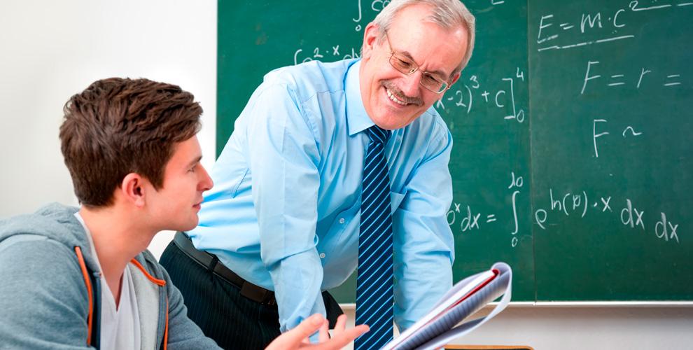 Центр «Высокий бал»:занятия срепетитором длявзрослых ишкольников, мастер-класс