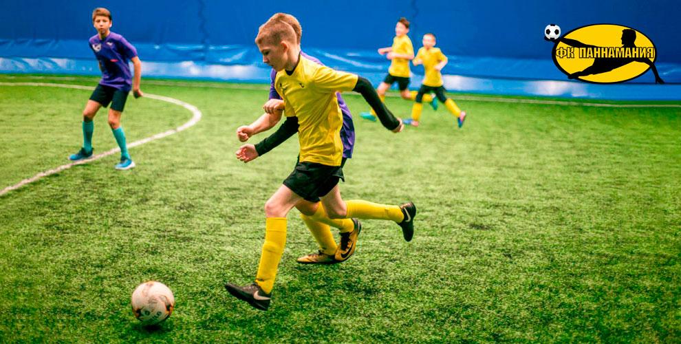Занятия всети детских футбольных клубов «ПАННАМАНИЯ»