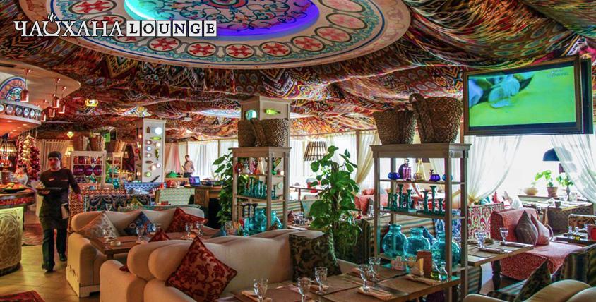 """Загадочная и манящая кухня Востока ждет вас в  сети ресторанов """"Чайхана Lounge""""!  Все меню кухни и напитков за полцены"""