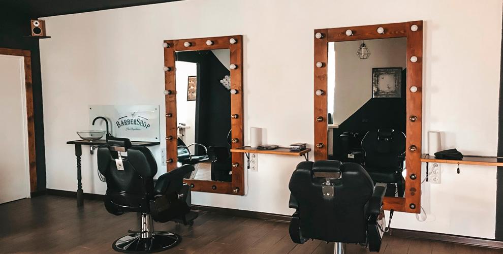 BarberShop наВоровского: мужские стрижки, моделирование бороды иусов