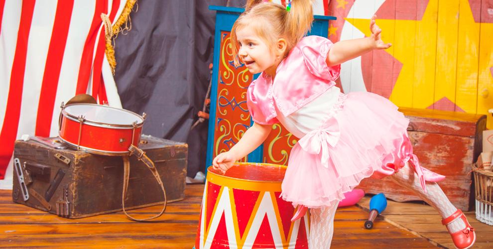 Организация циркового представления «Большой маленький Цирк» от компании Privetzritel
