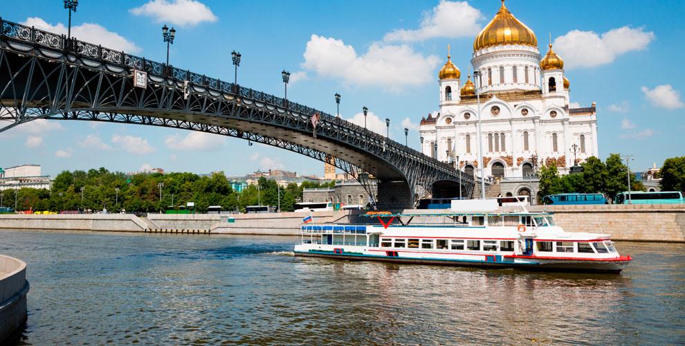 Прогулка натеплоходе  от причала «Москва Сити» до парка «Зарядье»