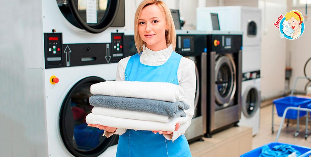 Чистка верхней одежды, домашнего текстиля и не только от химчистки «Люси»